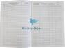 Журнал регистрации инструктажей по вопросам пожарной безопасности 48 л., офсет 0