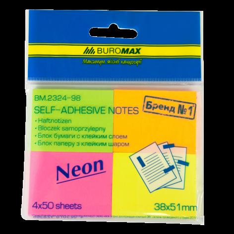 Блок бумаги для заметок NEON 38 x 51мм, 50 листов, ассорти (4 штуки в блистере), с клейким слоем, Buromax BM.2324-98