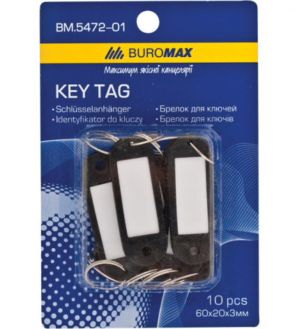 Брелоки для ключей (10 шт.) Buromax ВМ.5472-01