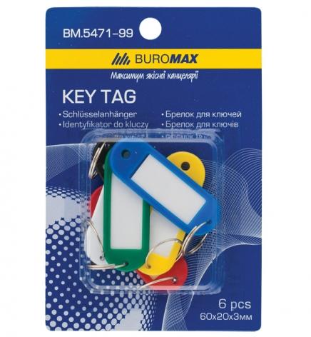 Брелоки для ключей (6 шт.) Buromax BM.5471-99