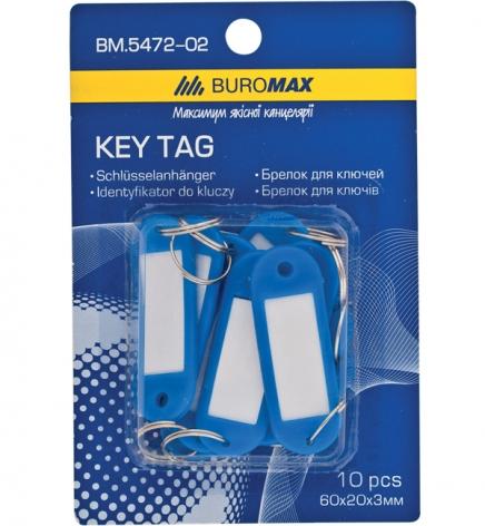 Брелоки для ключей (10 шт.) Buromax ВМ.5472-02