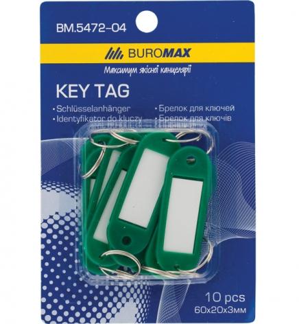 Брелоки для ключей (10 шт.) Buromax ВМ.5472-04
