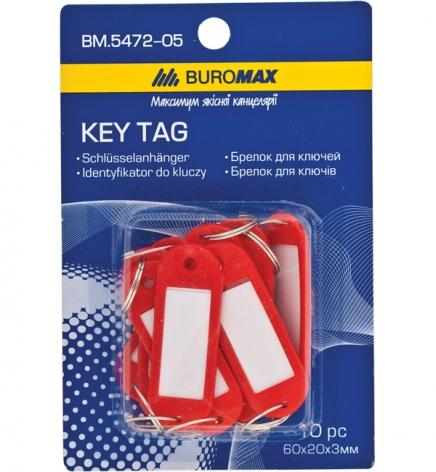 Брелоки для ключей (10 шт.) Buromax ВМ.5472-05