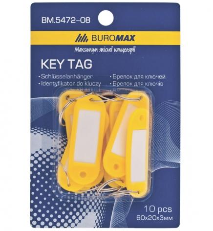 Брелоки для ключей (10 шт.) Buromax ВМ.5472-08