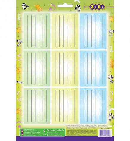 Этикетки школьные самоклеящиеся ZiBi,  55мм x 75мм, 9 шт. / лист А4, 10л.,  zb.1500