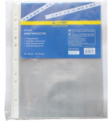Файлы А4, 40 мкм 20 шт./уп. Buromax BM.3806