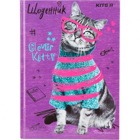 Дневник школьный в твердой обложке KITE Rachael Hale R18-262-3 код 38521