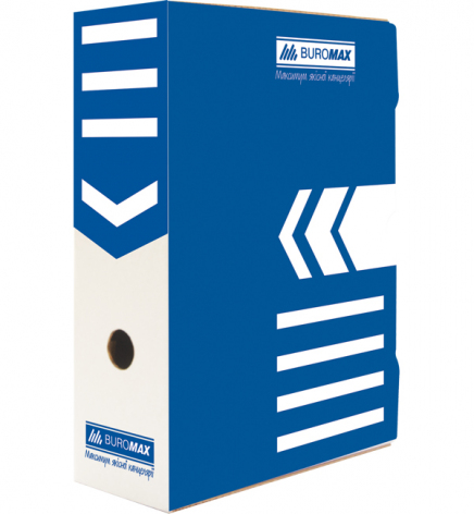 Бокс для архивации документов, ширина торца 100 мм Buromax BM.3261-02 синий