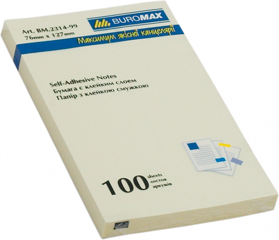 Блок для заметок 76 х 127 мм 100 л. Buromax BM.2314-01 желтый