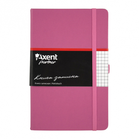 Записная книга Partner А5-(125х195мм) на 96 листов кремовый блок в клетку Axent 8201-05-A пурпурный