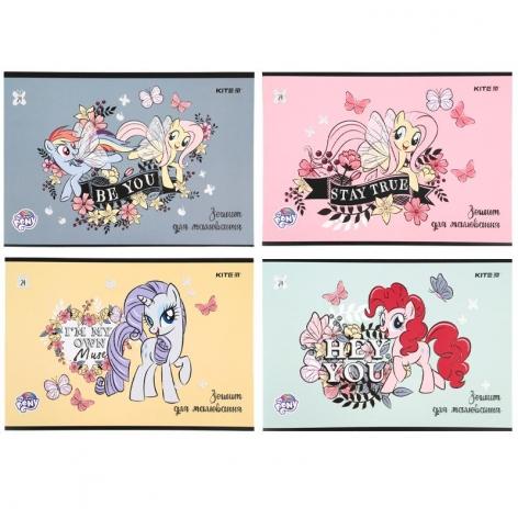Альбом для рисования My Little Pony 24 листа скоба Kite lp21-242