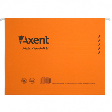 Файл картонный подвесной А4 (315 мм х 240 мм) с индексом Axent 1310-28-A оранжевый