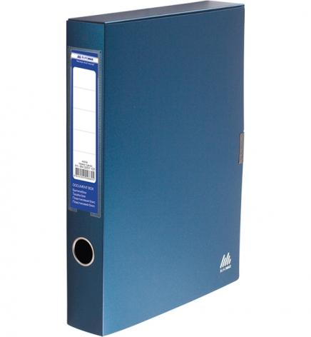 Бокс пластиковый для документов на липучке А4, ширина 55 мм Buromax BM.3201-03 темно-синий