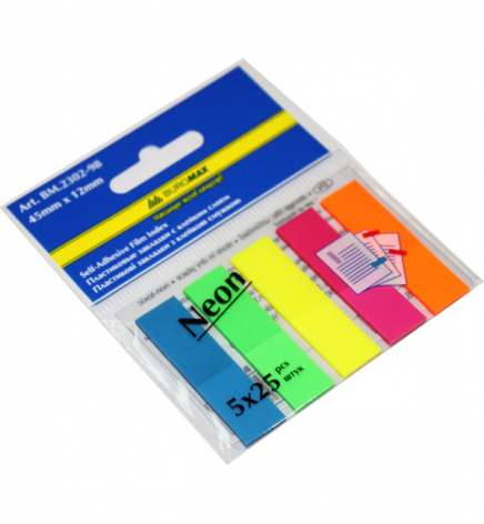 Закладки пластиковые (5 х 25 л.) 45 х 12 мм Buromax BM.2302-98