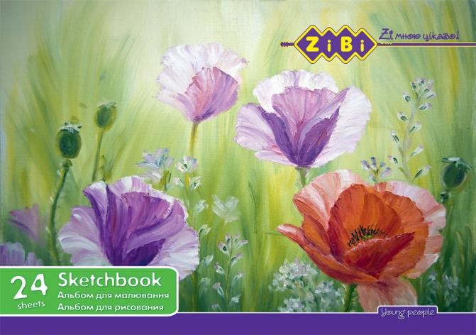 Альбом для рисования 24 листов А4 на скобе ZiBi  zb.1424