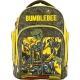 Рюкзак школьный ортопедический Kite Transformers TF18-706M код 37617
