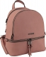 Рюкзак трендовый Kite Fashion K19-2557-2
